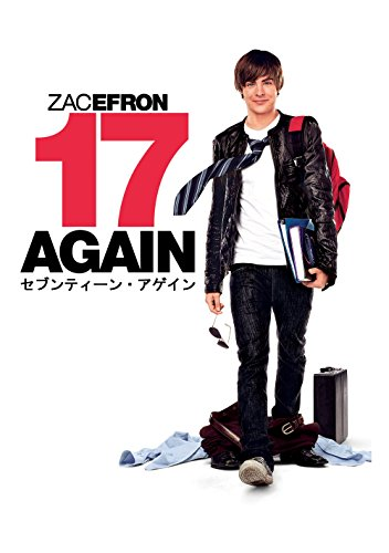 seth rogen zac efron movie