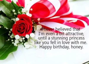 Princess GF Birthday Quotes