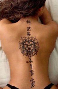 lion-spine-tattoos