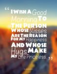 Pretty-Good-Morning-Love-Quotes