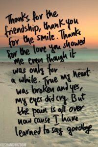 goodbye-sad-friendship-quote