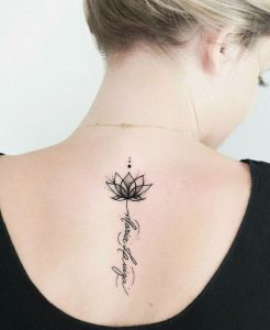 Back Of Neck Analome Tattoo